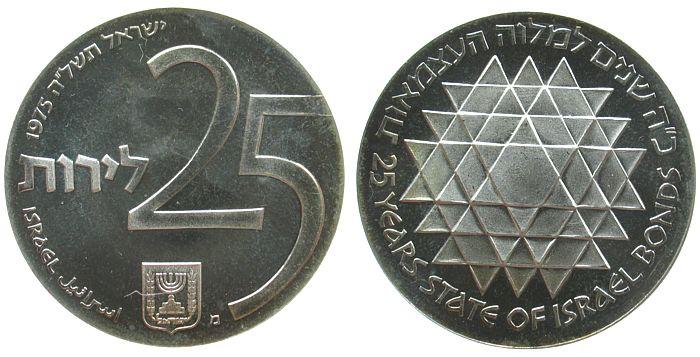 25 Lirot 1975 Israel Ag 25.Jahre Staatsanleihen, angelaufen pp