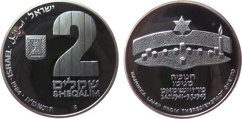 2 Sheqel 1984 Israel Ag Hanukka, Leuchter aus dem Ghetto Theresienstadt pp