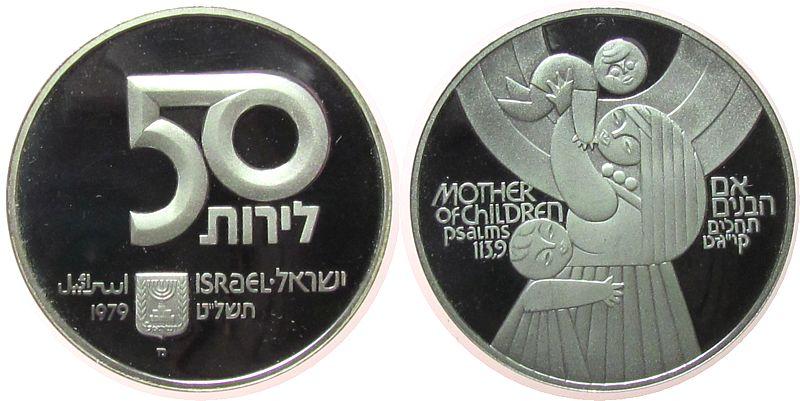 50 Lirot 1979 Israel Ag 31.Jahrestag Unabhängkeit, Mutter mit Kind, zaponiert pp