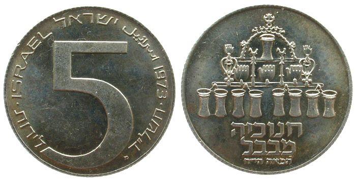 5 Lirot 1973 Israel Ag Hanukka 5734, Lampe aus Mesopotanien, fleckig pp