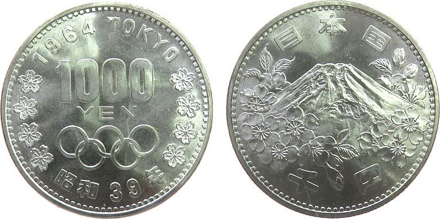 1000 Yen 1964 Japan Ag Olympische Spiele stgl