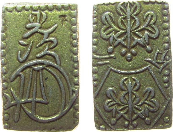 2 Bu (-Ni Bu) 1853-65 o.J. Japan Au-Ag Ansei, ca. 5,45 Gramm, Gold .209/Silber .791, Schrötlingsfehler (?), keine Punze, sieht aus wie ein F ss-vz