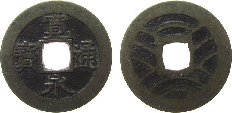 4 Mon 1769 - 1860 Japan Br 11 Wellen ss