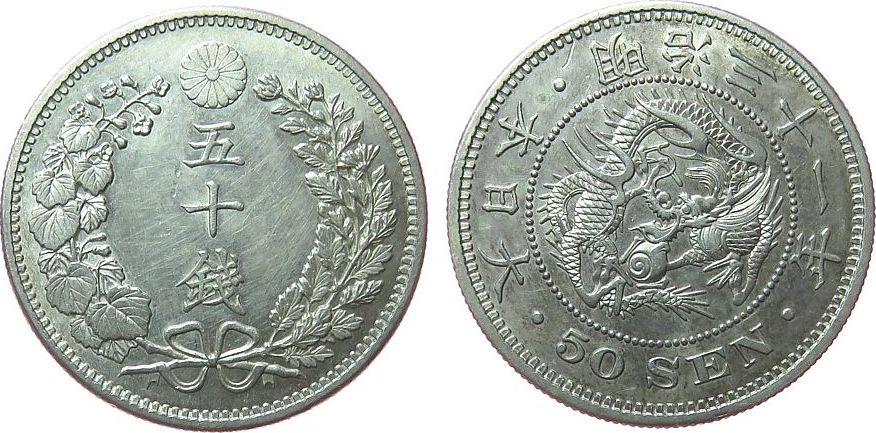 50 Sen 1898 Japan Ag Mutsuhito (1867-1912), Jahr 31, etwas berieben vz