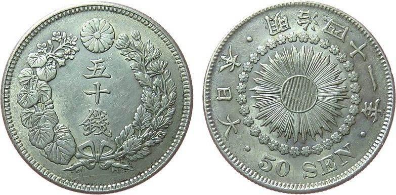 50 Sen 1908 Japan Ag Mutsuhito (1867-1912), Jahr 41, dunkle Patina fast vz