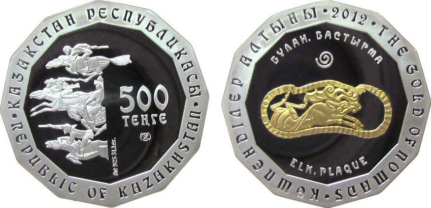 500 Tenge 2012 Kasachstan Ag Gold der Nomaden - Elch, teilvergoldet, Etui mit Zertifikat pp