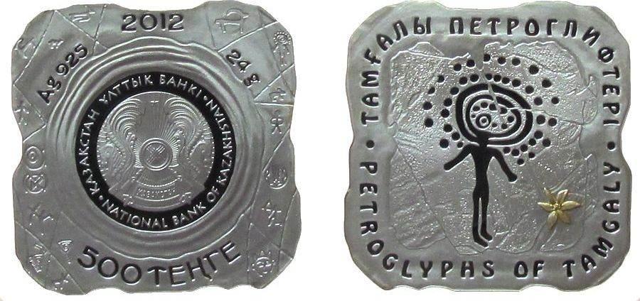 500 Tenge 2012 Kasachstan Ag Petroglyphen von Tamcaly, klein, teilvergoldet, Etui mit Zertifikat pp