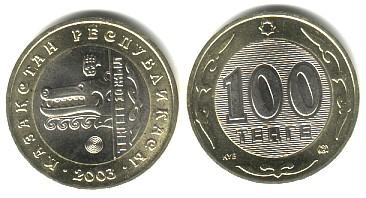 100 Tenge 2003 Kasachstan Bi-Met 10.Jt Währung, Wolf unz