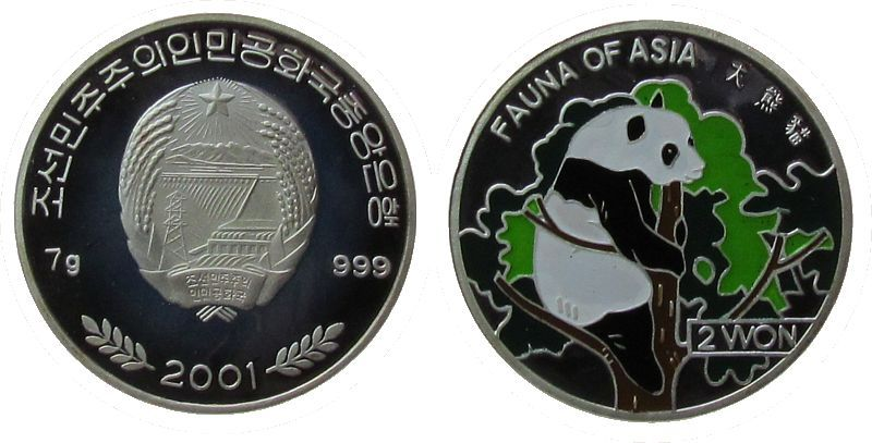 2 Won 2001 Korea Nord Ag Panda, Farbmünze pp