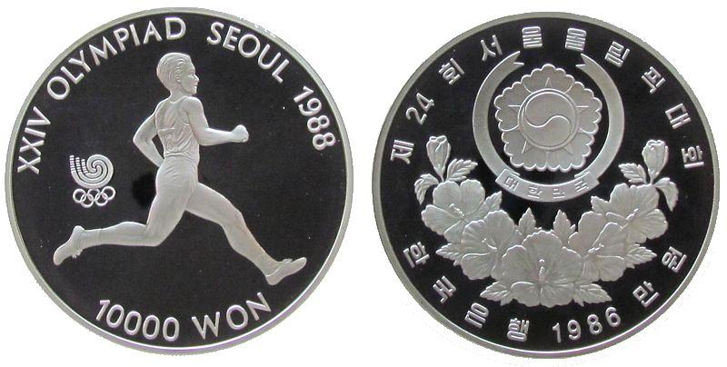 10000 Won 1986 Korea Süd Ag Olympiade Marathon pp