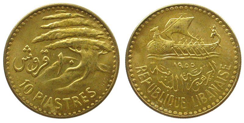 10 Piaster 1955 Libanon Ms Libanonzeder unz