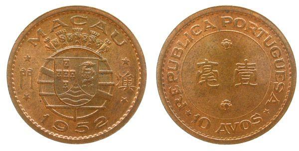 10 Avos 1952 Macau Br minimal fleckig unz