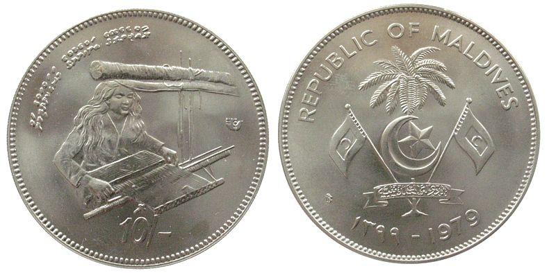 10 Rufiyaa 1979 Malediven KN FAO, Webstuhl, Schön 23 unz