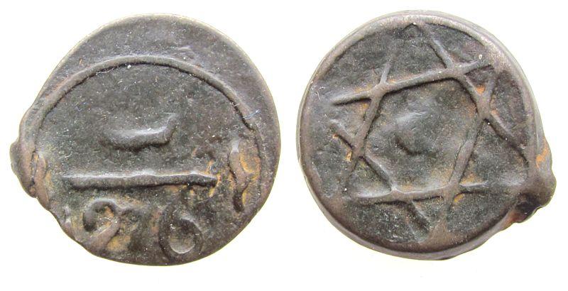 2 Falus 1859 Marokko Br Moulay Abd al-Rahman, AH1276, Marrakesh, dezentriert schön