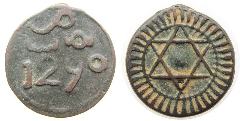 4 Falus 1873 Marokko Br Sidi Mohammed IV, AH1290, Fes ss