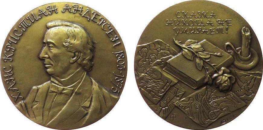 Medaille 1981 Rußland Bronze Anderson Hans Christian (1805-1875) - dänischer Dichter, Brustbild nach links / Buch mit Rose und Kerze, Punze 1981, Punz vz