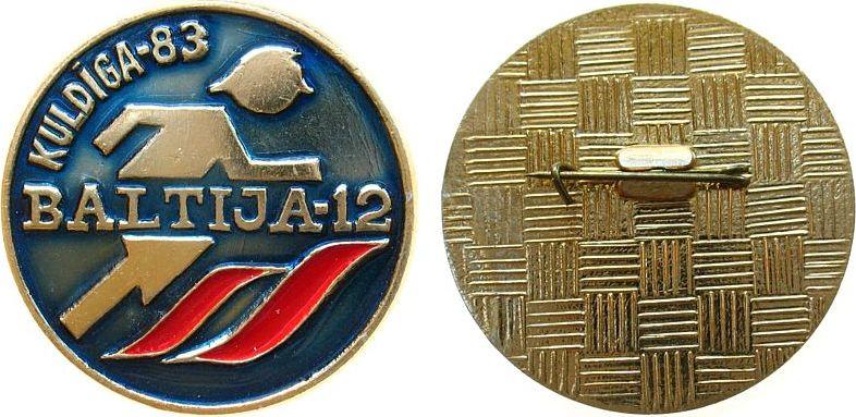 Abzeichen o.J. Lettland -- Kuldiga 83 - Baltija - 12, Feuerwehr, ca. 37,2 MM vz-stgl