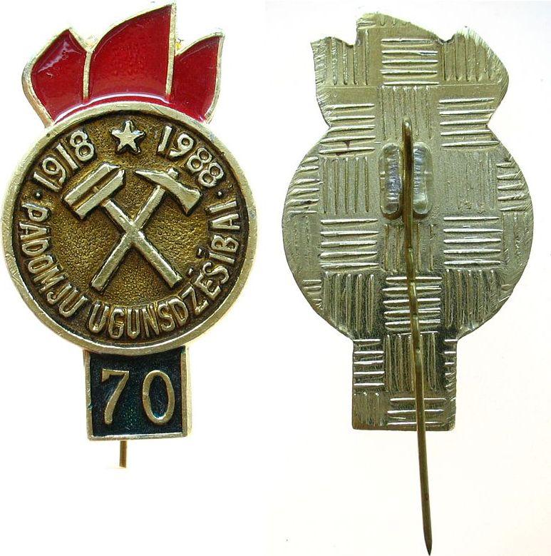 Abzeichen o.J. Lettland -- Padomju Ugunsdzesibai, 70 Jahre Feuerwehr, ca. 23,2 x 40 MM, intakte Nadel vz