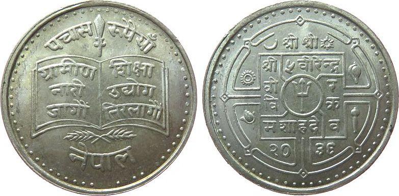 50 Rupien 1979 Nepal Ag FAO, Buch unz