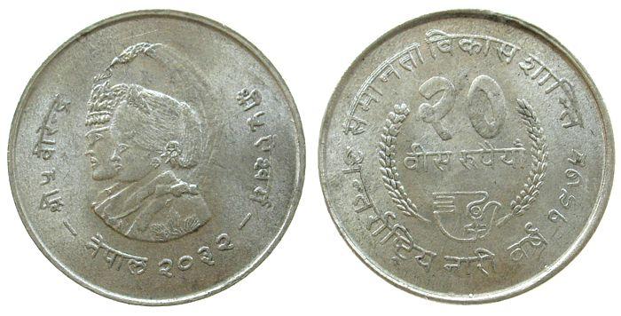 20 Rupien 1975 Nepal Ag FAO, Schön 228 vz-unc