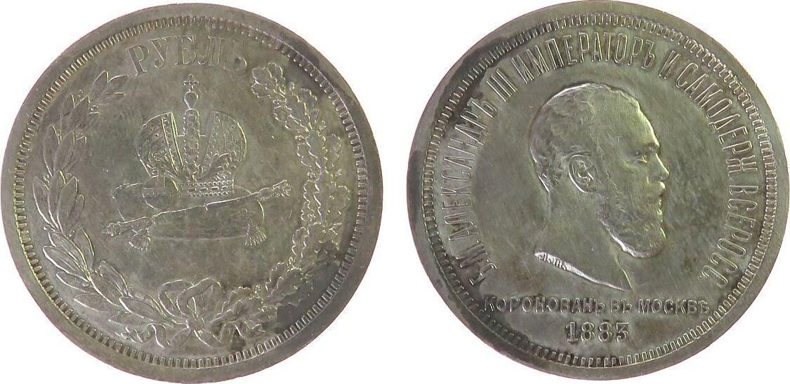 1 Rubel 1883 Rußland Ag Alexander III, auf die Krönung, Portaitseite etwas poliert, etwas berieben ss / vz