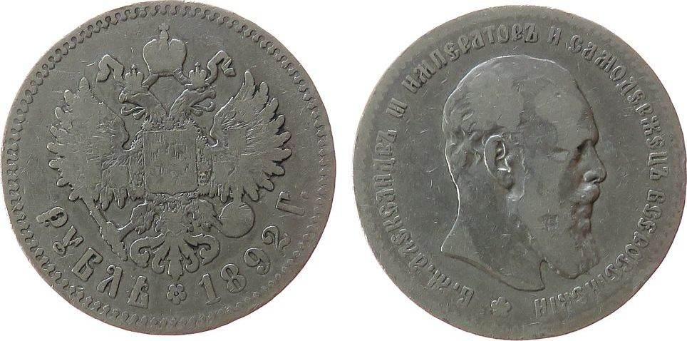 1 Rubel 1892 Rußland Ag Alexander III, kleiner Randfehler ss