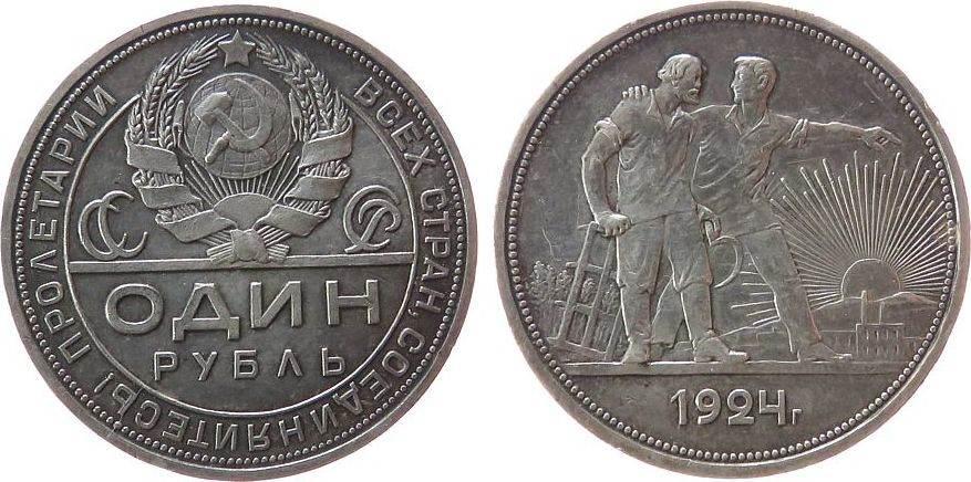 1 Rubel 1924 Rußland Ag Harris 533, kleine Randstöße, Patina vz