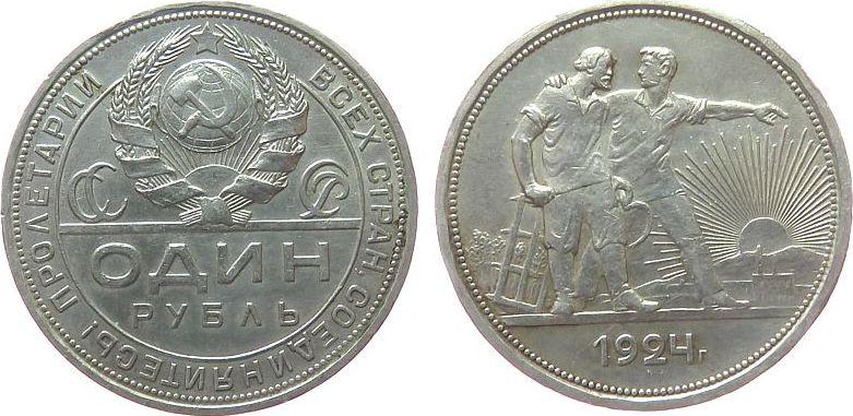 1 Rubel 1924 Rußland Ag Harris 533 vz