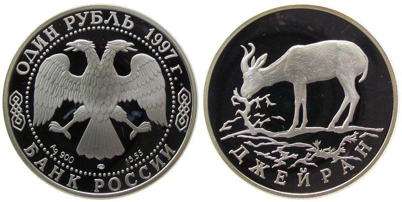 1 Rubel 1997 Rußland Ag Kropfgazelle pp
