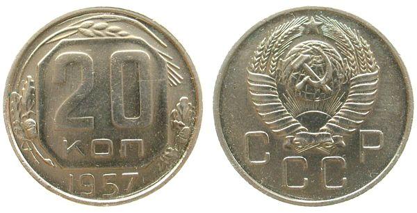 20 Kopeken 1957 Rußland KN . unz