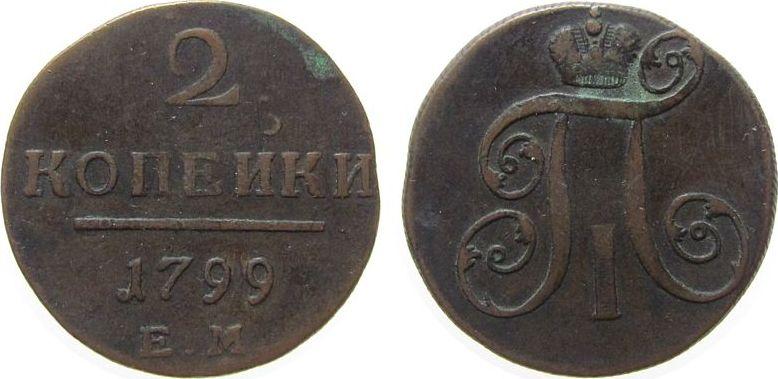 2 Kopeken 1799 Rußland Ku Paul I, EM Ekaterinburg ss