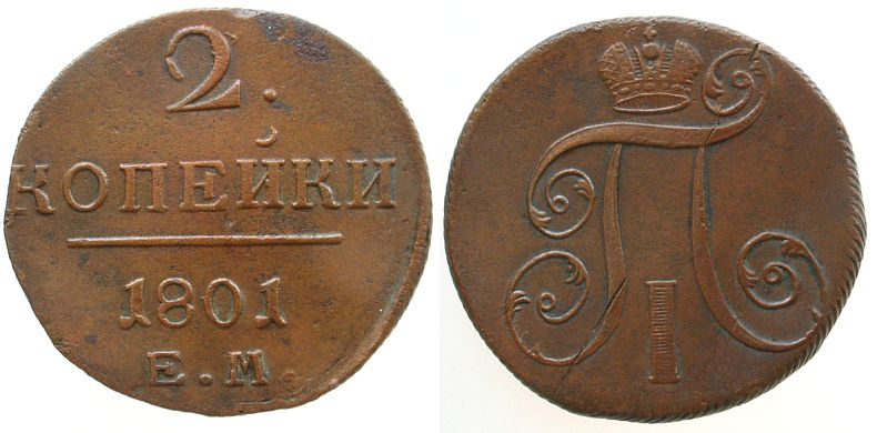 2 Kopeken 1801 Rußland Ku Alexander I, EM Ekaterinburg, Uzd:2993, Kerbe ss+