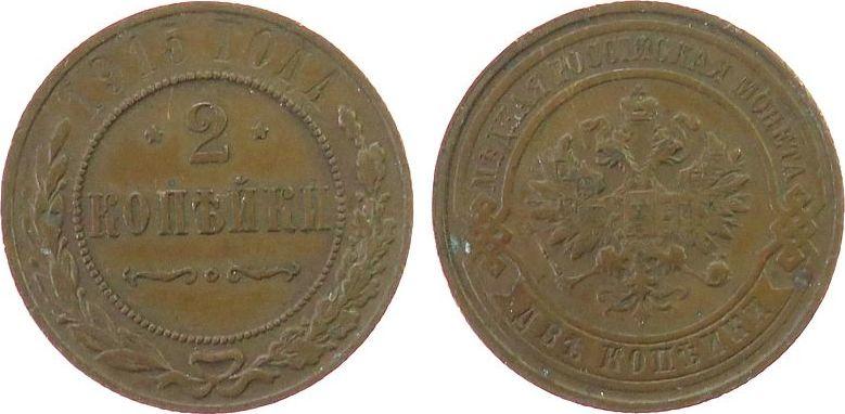 2 Kopeken 1915 Rußland Ku Nikolaus II, leicht fleckig vz