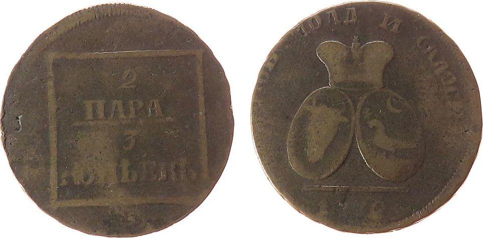 2 Para- 3 Kopeken 1772 Rußland Br Katharina II, russische Besetzung Moldaviens u. Wallachei, Uzd.4911 ss-