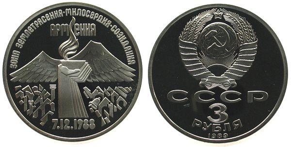 3 Rubel 1989 Rußland KN Erdbeben in Armenien pp