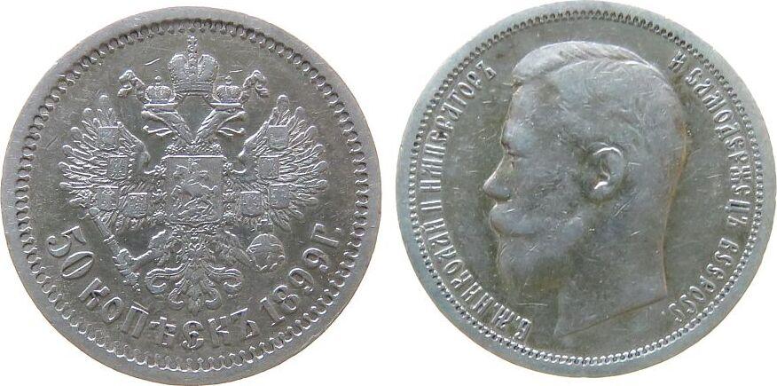 50 Kopeken 1899 Rußland Ag Nikolaus II, Zaleman, Parchimowicz 22 j fast ss