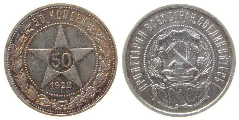 50 Kopeken 1922 Rußland Ag P.V.Latishev, winzige Randfehler, Patina vz+