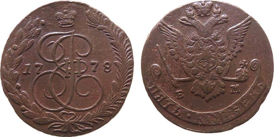 5 Kopeken 1778 Rußland Ku Katharina II, Mzz: EM, Uzd.2745 vz-