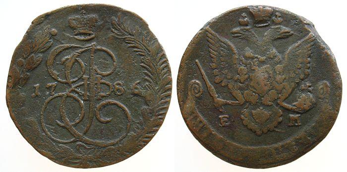 5 Kopeken 1786 Rußland Ku Katharina II (1762-96),EM Ekaterinburg, Uzdenikov 2772 s+
