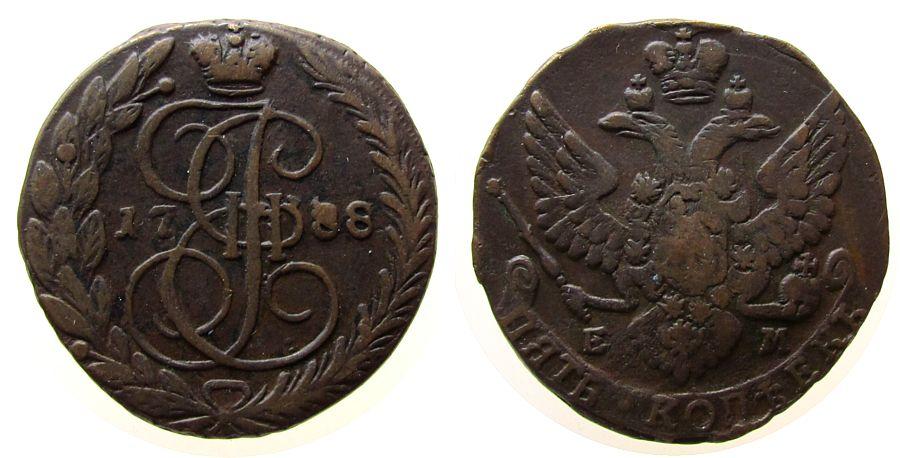 5 Kopeken 1788 Rußland Ku Katharina II (1762-96),EM Ekaterinburg, Uzdenikov 2792 ss