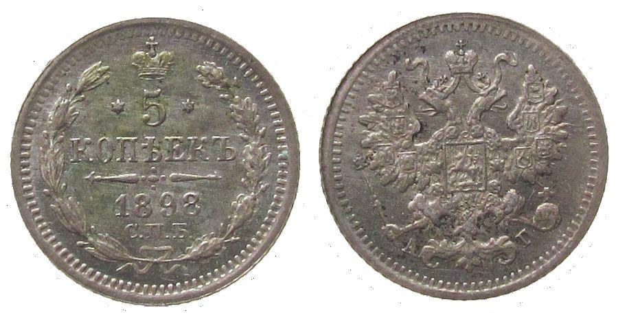 5 Kopeken 1898 Rußland Ag Nikolaus II unz
