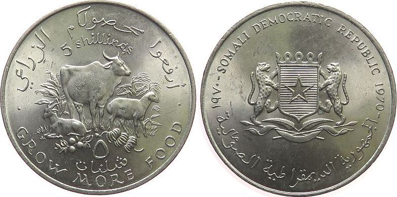 5 Shilling 1970 Somalia KN FAO unz