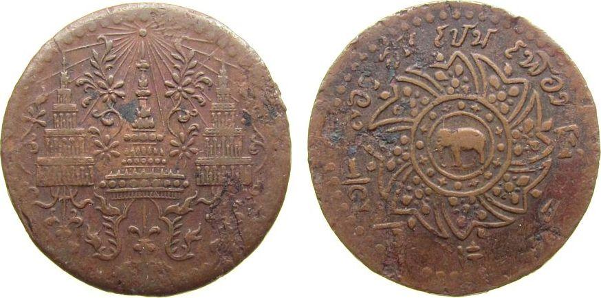 1/2 Fuang 1866 o.J. Thailand Br Rama IV, 1851-68 ss
