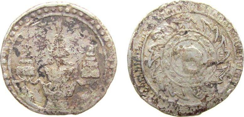 1/8 Baht 1860 o.J. Thailand Ag Rama IV, 1851-68, Elefant schön