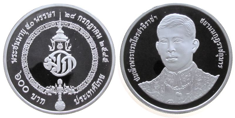 600 Baht 2002 Thailand Ag 50. Geburtstag von Kronprinz Vajiralongkorn pp