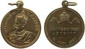 vor 1914 tragbare Medaille Bronze Wilhelm II (1888-1918) Preußen, auf den Regierungsantritt 1888, ca. 23,7