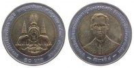 Thailand 10 Baht Bi-Met 50.Regierungsjahr König Bhumipol