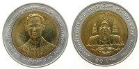 Thailand 10 Baht Bi-Met 50.Reg.Jahr Rama IX, Schön 298