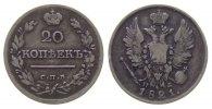 Rußland 20 Kopeken Ag Alexander I, kleiner Randfehler, Uzdenikov 1469