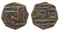 Nachprägungen 1/2 Rupie Ms Periode:III, ca. 1.67 Gramm, grobe Prägung, evtl. zeitgenössische Fälschung (